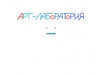 Art-laboratoria.ru