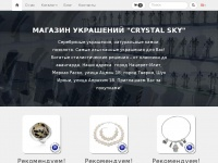 Crystalsky.co.il