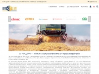 agro-dom.solutions