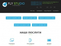 Fly-studio.com.ua