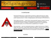 religare-group.com