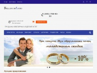 brillantshop.ru