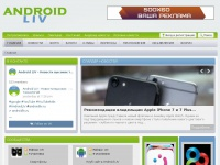 androidliv.ru