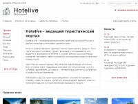 hotelive.info