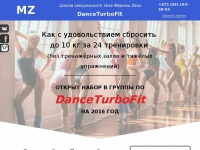 dancefit.by