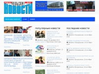volsk-news.ru