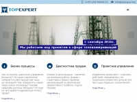Topexpert.by