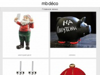 mbdeco.by