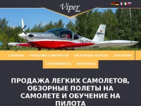 Vipersd4.by