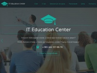 iteducenter.ua