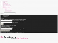 ohfashion.ru Thumbnail