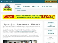 transfer-v-aeroport.ru
