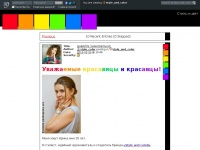 style-and-color.livejournal.com