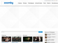 Zoomby.ru