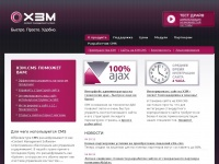 x3m.by