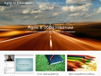 agileineducation.ru