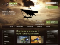 Dream-flight.ru