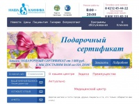ourclinic.ru Thumbnail