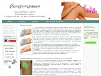 Sclerotherapy.ru