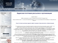 adular-group.ru
