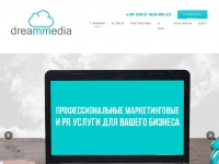 Dream-media.com.ua