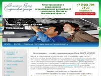 insurancegroup.ru