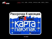 r1sport.by