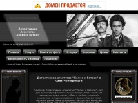 advagency.ru