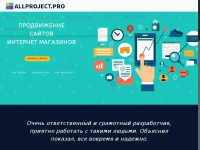 allproject.pro