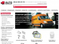 altogroup.ru