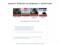 realty-nedvizhimost.ru
