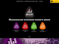 Boomroom.by