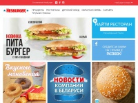 Hesburger.by