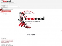 innomed-forum.ru