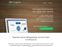 ibm-analytics.ru Thumbnail