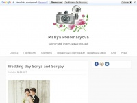 marry-photo.com