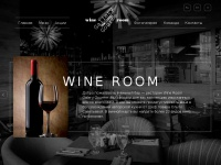 wineroom-mc.ru
