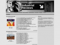 Industrialreviews.ru