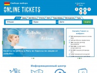 onlinetickets.world