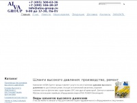 Alva-group.ru