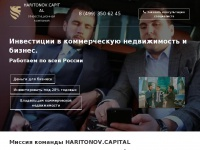 Haritonov.capital