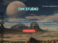 dm-studio.net