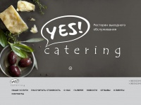 yescatering.com.ua Thumbnail