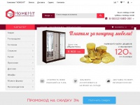 homehit.shop
