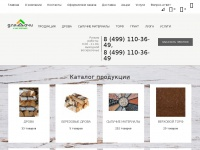 Forcountry.ru