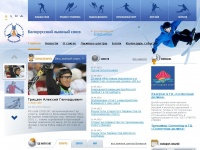 skisport.by