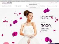 salon-love-forever.ru