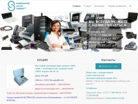 Cscenter.by