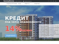 Brokerbanka.ru