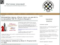 zt-chess.in.ua